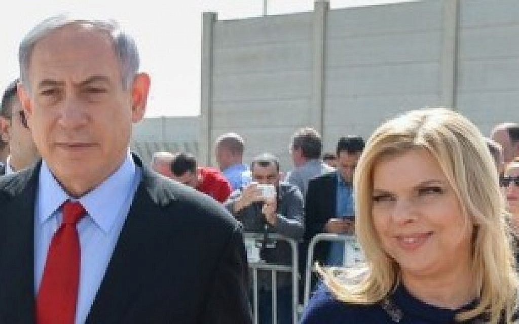 Prime Minister Benjamin Netanyahu and his wife, Sara, at Ben Gurion Airport as they depart for the United States on Sunday, March 1, 2015. (photo credit: Amos Ben Gershom / GPO)