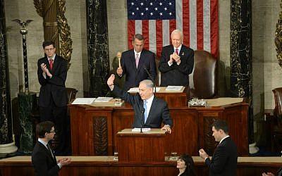 Prime Minister Benjamin Netanyahu addresses a joint meeting of Congress, Washington DC, March 03, 2015. (photo credit: Amos Ben Gershom/GPO)