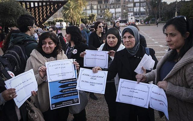 Women supporters of the Joint List take part in the party's protest tent at Rabin Square, Tel Aviv, in a demonstration against poverty in Israel, March 4, 2015 (photo credit: Flash90)
