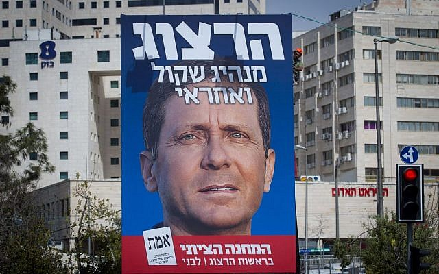 A poster showing Isaac Herzog, photoshopped to make him look more rugged, in Jerusalem on March 11, 2015. (Photo credit: Miriam Alster/FLASH90)