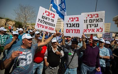 Demonstration outside the Prime Minister's Office in Jerusalem on March 11, 2015, protesting against mass layoffs of hundreds of workers at Israel Chemicals. (photo credit: Yonatan Sindel/Flash90)