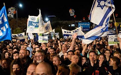 A right-wing rally in Tel Aviv's Rabin Square on March 15, 2015. (photo credit: Gili Yaari/FLASH90)