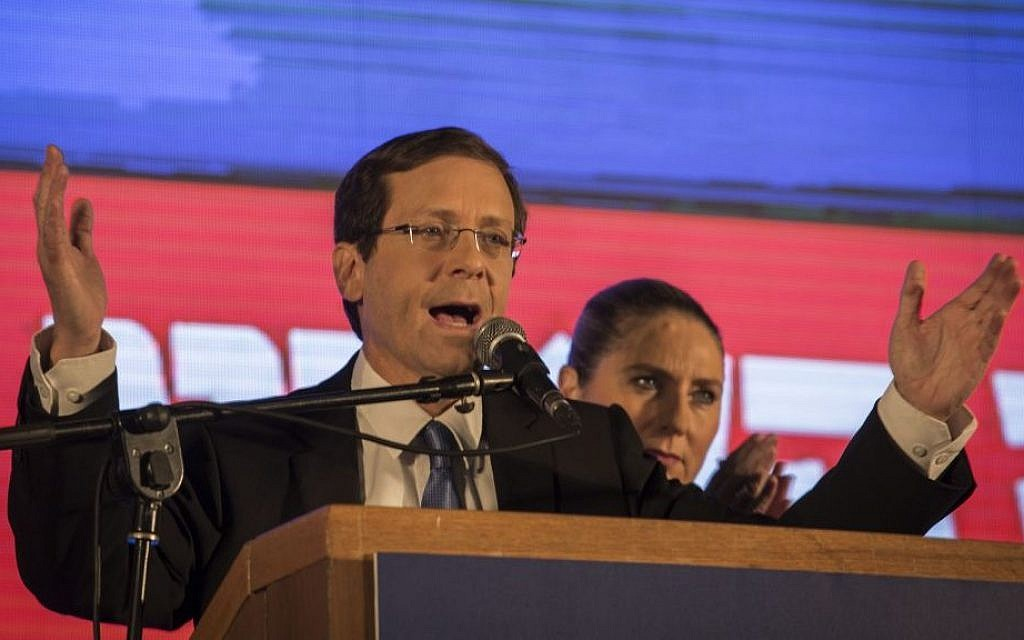 Zionist Camp leader Isaac Herzog speaks at the party's headquarters in Tel Aviv, after the exit polls in the Israeli general elections for the 20th parliament were announced on March 17, 2015. (Photo credit: Hadas Parush/FLASH90)