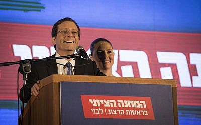 Zionist Camp leader Isaac Herzog speaks at the party's headquarters in Tel Aviv, after the exit polls in the Israeli general elections for the 20th parliament were announced on March 17, 2015. (Photo credit: Hadas Parush/FLASH90