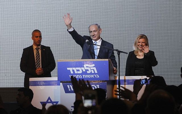 Prime Minister Benjamin Netanyahu hails victory in a speech at Likud campaign headquarters early in the morning of March 18, 2015 (Miriam Alster/Flash90)