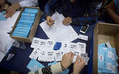 A ballot being counted for the pro-marijuana Green Leaf party, which did not cross the electoral threshold, on March 18, 2015. (Photo credit: Miriam Alster/FLASH90)