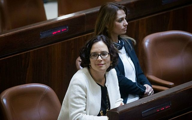 Knesset member Rachel Azaria of the Kulanu party seen in the plenum during an introduction day for new parliament members, March 29, 2015 (Miriam Alster/FLASH90)