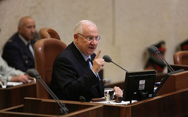 President Reuven Rivlin speaks during the swearing in ceremony for the 20th Knesset,  March 31, 2015. (Emil Salman/POOL)