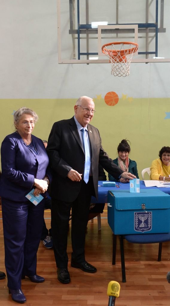President Reuven Rivlin and First Lady Nechama Rivlin cast their votes this morning. (photo credit: Mark Neyman/GPO)