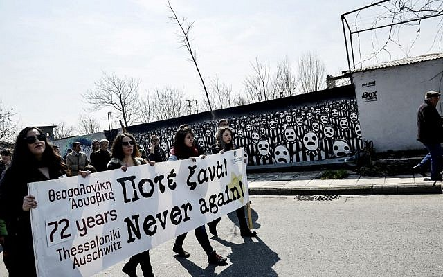 People march from the old train station in the Greek northern town of Thessaloniki, during a Holocaust anniversary, on Sunday, March 15, 2015 (AP Photo/Giannis Papanikos)