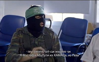 A fake Hamas member in a Likud ad accused of comparing union workers to terrorists. (Screen capture: Ynet)