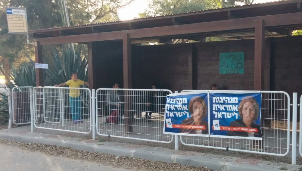 A bus stop in the Gaza border town of Ein Hashlosha bears placards urging residents to vote for the Zionist Union list and its candidate Tzipi Livni (photo credit: Ilan Ben Zion/Times of Israel)