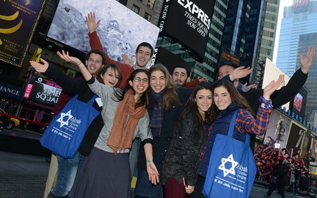 Illustrative: Participants at the Nefesh B'Nefesh Aliyah Mega event in Times Square, March 9, 2014 (Courtesy)