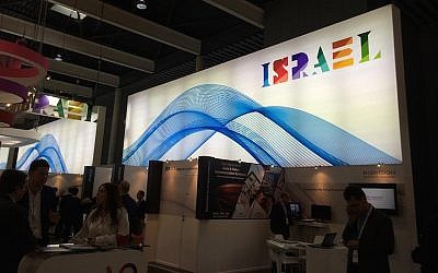 The Israeli pavilion at Mobile World Congress (Photo credit: Courtesy)