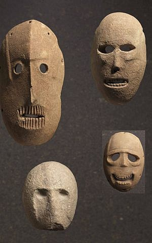 Group of Neolithic Masks from 'Face To Face: The Oldest Masks in the World' (Courtesy Israel Museum)