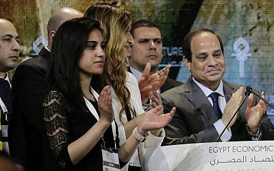 Egyptian President Abdel-Fattah el-Sissi speaks during the final day of a major economic conference that has injected billions of dollars' worth of aid and investment in his country, in Sharm el-Sheikh, Egypt, Sunday, March 15, 2015 (AP Photo/Thomas Hartwell)