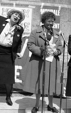 In this April 2, 1984, file photo, Barbara Mikulski speaks at a pre-election day rally 'Women for Mondale,' in Herald Square, New York City, with Bella Abzug in background at left. (AP Photo/Marty Lederhandler, File)