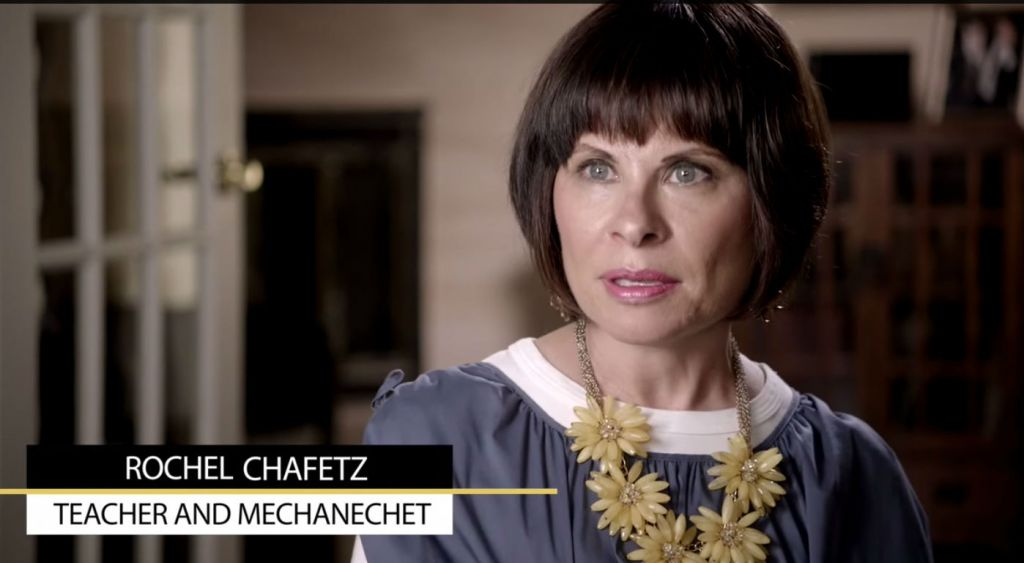 Rochel Chafetz, a teacher at an all girl's Jewish Day school in New York City (YouTube screenshot)