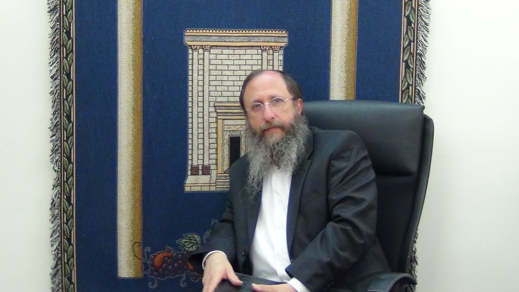 Rabbi Chaim Richman, international director of the Temple Institute (courtesy)