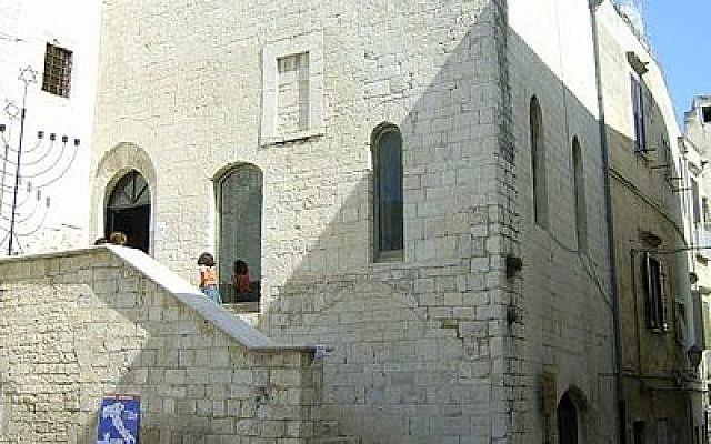 Scolanova Synagogue, Trani, Italy (photo credit: Wikimedia Commons Giuseppe CALAMITA CC BY)