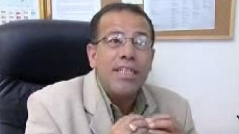 Bassam Eid (Youtube Screen Shot)