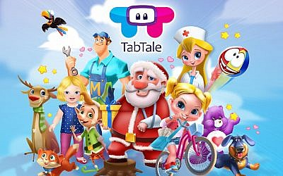 The TabTale family of characters (Photo credit: Courtesy)