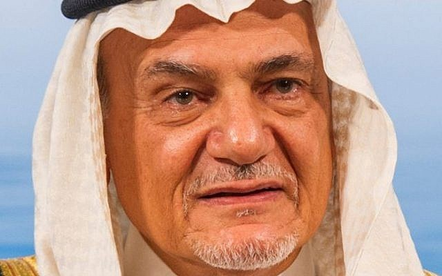 Prince Turki bin Faisal al-Saud at the 50th Munich Security Conference in 2014 (photo credit: Wikipedia/Stemoc/Munich Security Conference, CC BY 3.0 de)