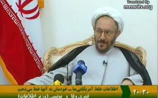 Ali Younesi, aide to President Hassan Rouhani (photo credit: YouTube screenshot)
