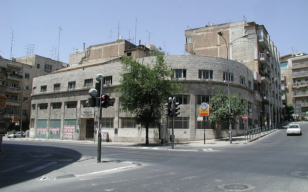 Beit Froumine, former home of the Knesset (photo credit: Shmuel Bar-Am)