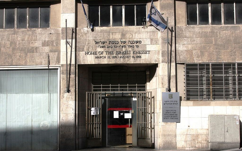 The entrance to Beit Froumine, former home of the Knesset (photo credit: Shmuel Bar-Am)