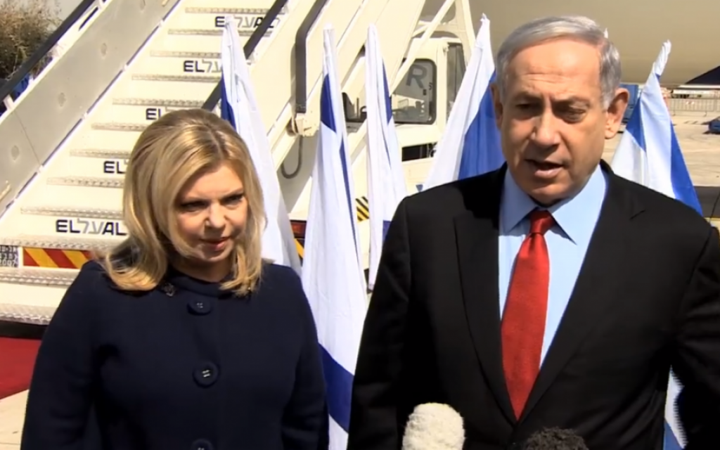 Prime Minister Benjamin Netanyahu speaks to reporters on Mar. 1, 2015 before boarding a plane to Washington where he will appear before Congress. Netanyahu's speech has received criticism in Israel and abroad. (Screen capture: Channel 10 news)