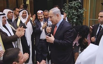 Benjamin Netanyahu speaking to Israeli Arabs in Jerusalem on March 23, 2015. (Screen capture: YouTube)