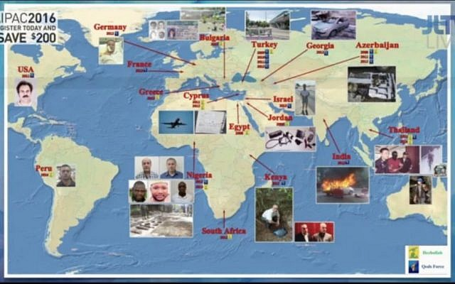 Isreal On World Map.In Netanyahu S New Illustrated World Israel Has Just Five Enemies