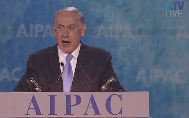 Benjamin Netanyahu speaking to the AIPAC policy conference on March 2, 2015. (Screen capture: JLTV via YouTube)
