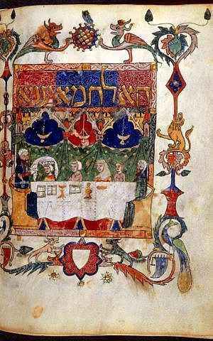 Historiated initial-word panel Ha lahma aniya (The Bread of Affliction), at the beginning of the text of the Haggadah. Origin: Spain, N. E., Catalonia/ Barcelona (public domain)