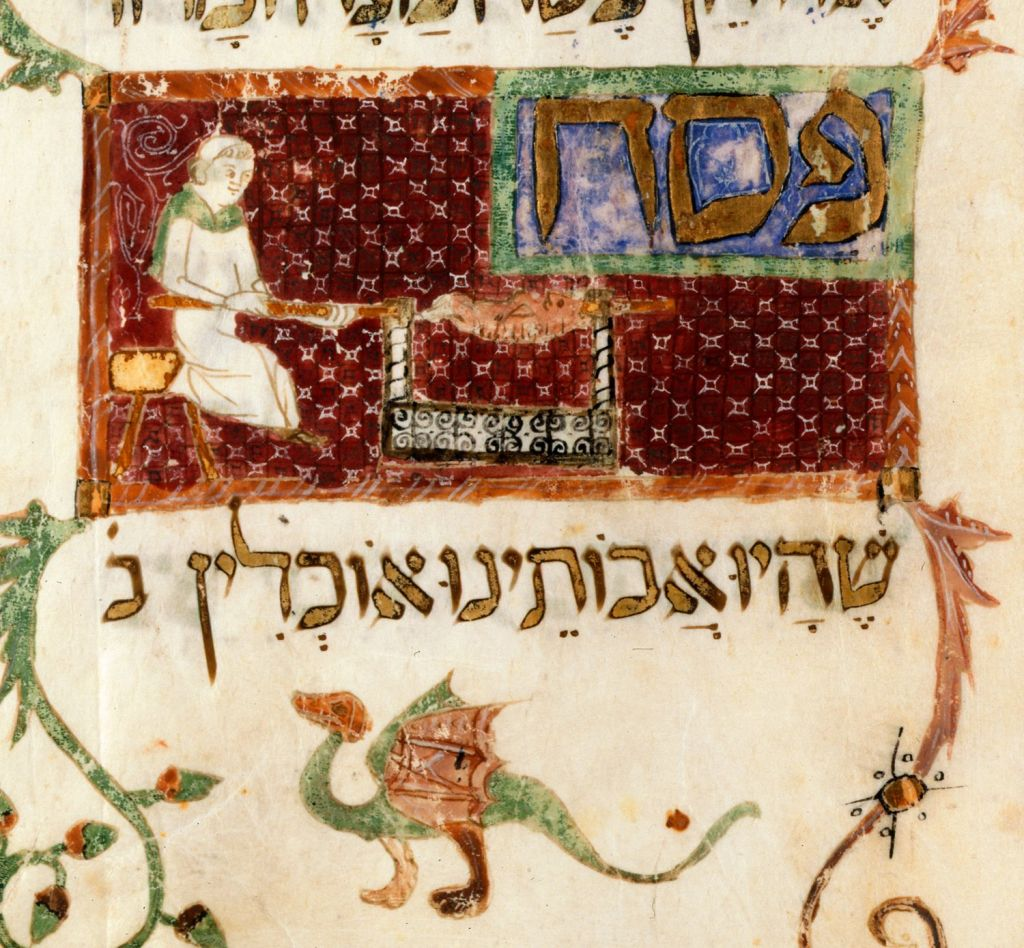 Detail of an historiated initial-word panel: Pesah (Passover lamb) depicting a young man roasting the Passover lamb. Origin: Catalonia/ Barcelona (public domain)