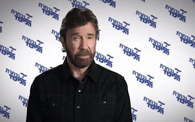 Chuck Norris calls on Israelis to reelect Prime Minister Benjamin Netanyahu in up coming national elections, March 16, 2015.  (screen capture: chucknorris)