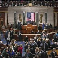 Illustrative photo of the United States House of Representatives (screen capture: YouTube)