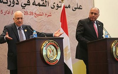 Arab League chief Nabil Elaraby, left, speaks during a press conference with Egyptian Foreign Minister Sameh Shukri at the conclusion of an Arab summit meeting in Sharm el-Sheikh, South Sinai, Egypt, Sunday, March 29, 2015 (photo credit: AP/Thomas Hartwell)