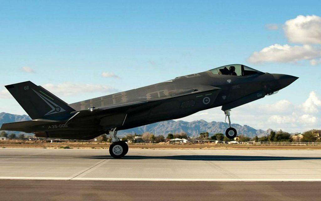 Game-changing' F-35 aircraft makes first touchdown in Israel | The