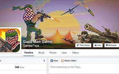 'Gaza Man Game' Facebook page (Facebook screenshot/GazaManGame)