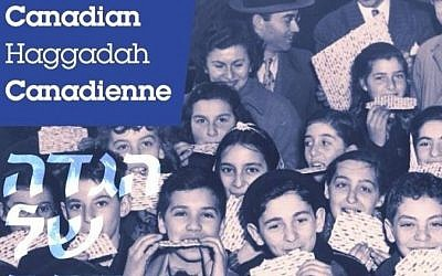 The first-ever Canadian Haggadah is in English, French and Hebrew. (Photo credit: JTA)