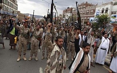Houthi Shiite rebels protest against Saudi-led airstrikes during a rally in Sana'a, Yemen, March 26, 2015. (AP/Hani Mohammed)