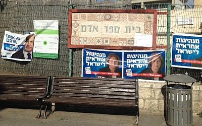 Campaign posters outside a voting station in Jerusalem on national election day, March 17, 2015. (photo credit: Times of Israel/Stuart Winer)