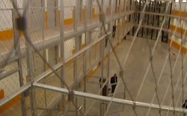 An illustrative photo of a prison. (Photo credit: YouTube screen capture)