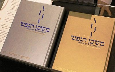 Mockups of the new Reform High Holidays prayer book, Mishkan HaNefesh, on display at the Central Conference of American Rabbis convention in Philadelphia, March 17, 2015. (photo credit: JTA/David A.M. Wilensky)