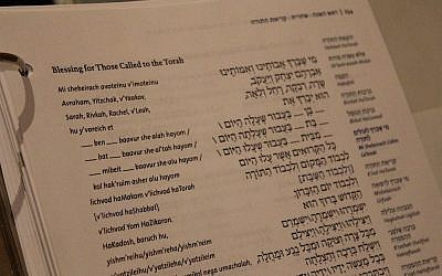 The new Reform High Holidays prayer book adds a third option to the traditional formula calling worshipers to the Torah to reflect the experience of individuals who don't identify as male or female. (photo credit: JTA/David A.M. Wilensky)