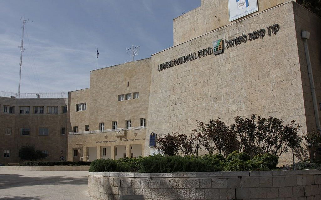 The National Institutions Building (photo credit: Shmuel Bar-Am)