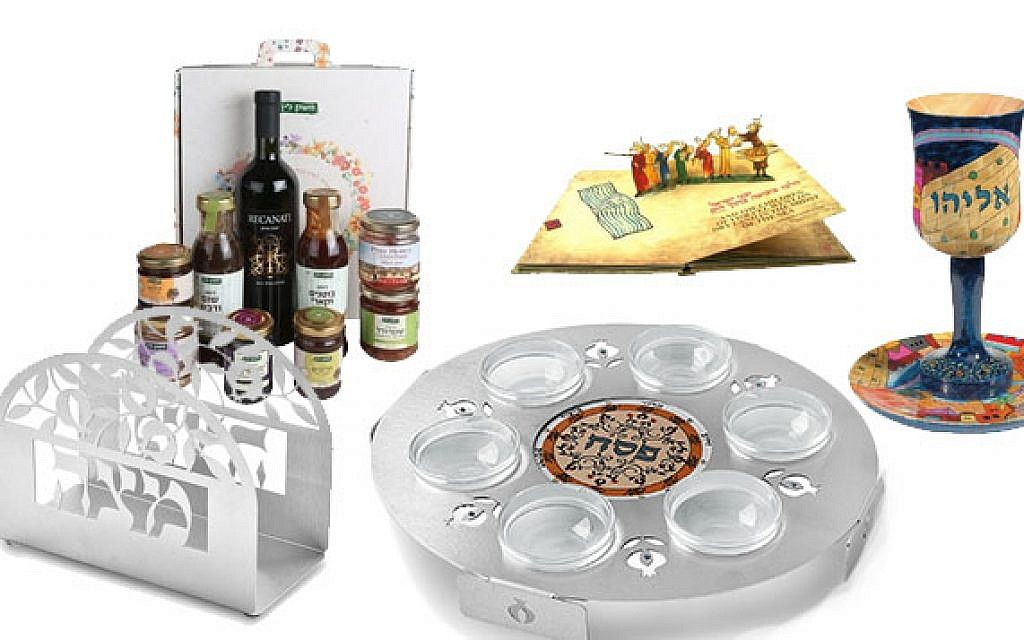 Passover gifts by JWG (photo: Courtesy)