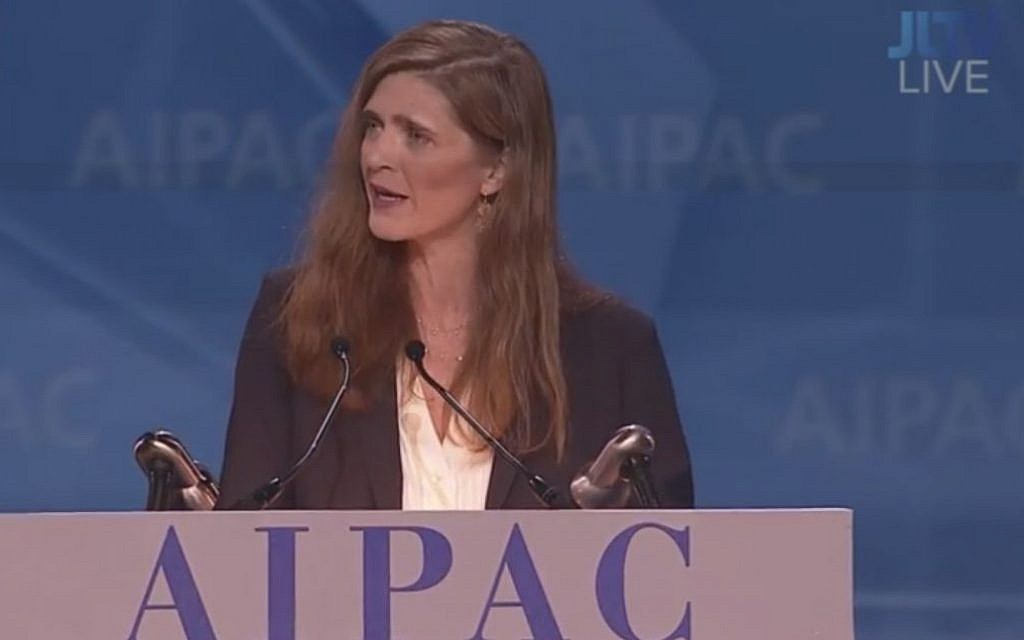 Samantha Power speaking to AIPAC on March 2, 2015. (Screen capture: via YouTube)